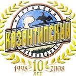 Логотип Казантипського природного заповідника