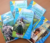 Нові чудові путівники Україною