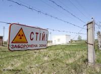 24-ті роковини Чорнобильської катастрофи