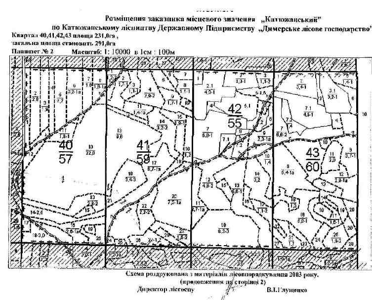 Карта-Катюжанський-1