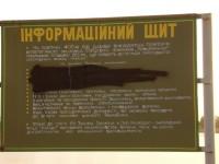 Заказник Процівський.Фото О.Василюка