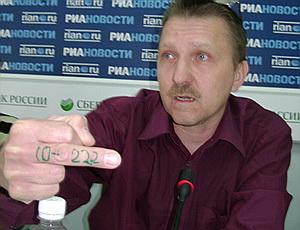 ось про такі татуювання мріють усі браконьєри України. Фото Сергія Рульова