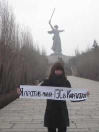 Волгоград, Росія