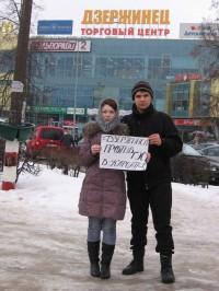 Дзержинск (5)