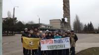 Дніпрорудне, Україна 1