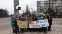 Дніпрорудне, Україна