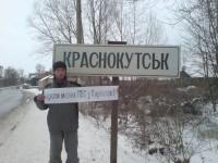 Краснокутськ3