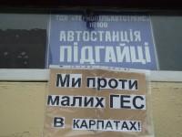 Підгайці (Тернопільська)