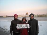 Санкт-Питербург1