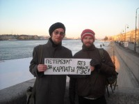 Санкт-Питербург3
