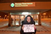 Ще Харків (4)