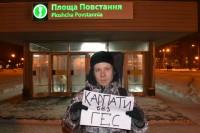 Ще Харків (5)
