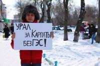 г.Сухой Лог Свердловской обл. РФ.