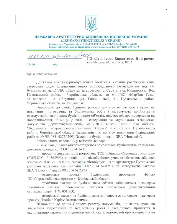 Document-page-001 (Custom)