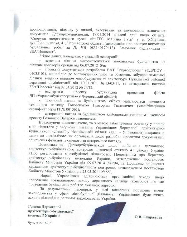 Document-page-002 (Custom)