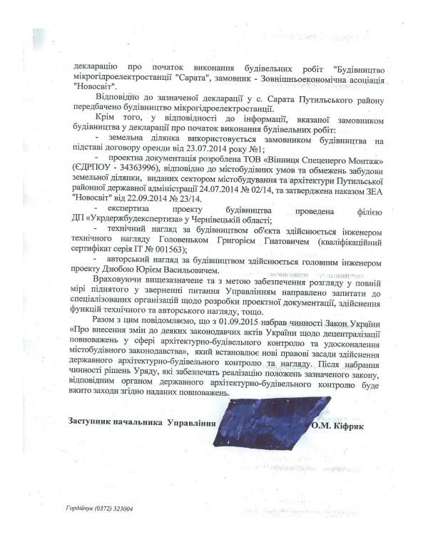 Document-page-002(1) (Custom)