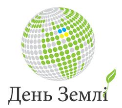 День Землі-2010
