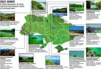 Національні парки на Кінбурнській косі та Південному Бузі опинилися під загрозою знищення